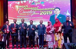 Majlis Anugerah Perkhidmatan Cemerlang Smr 2019 Permodalan Risda Berhad